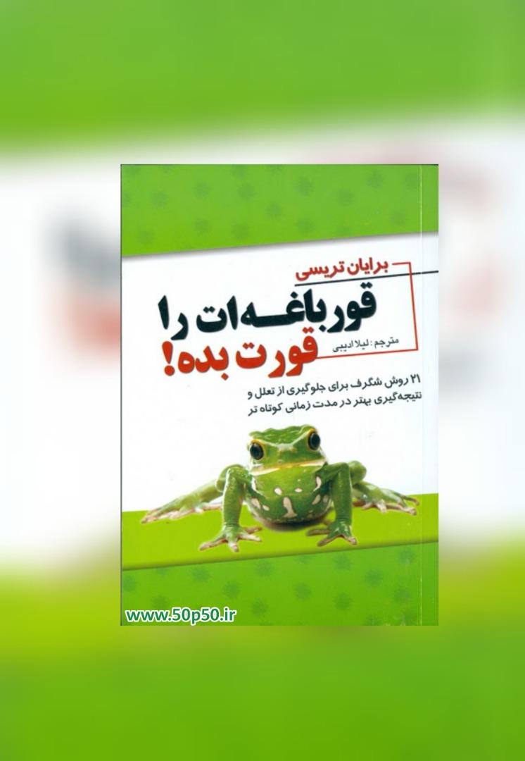 نوع کتاب : PDF