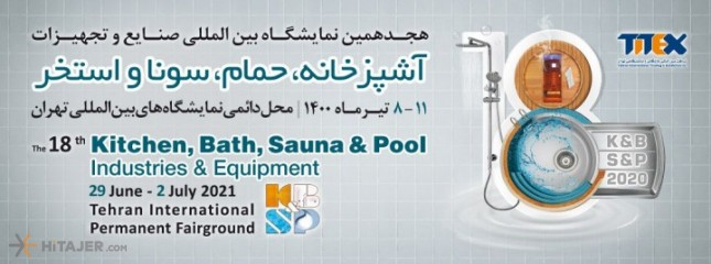 The 18th Exhibition Of Kitchen Bath Sauna And Pool Industries And Equipment