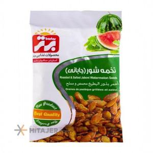 Bartar 125g Jabani seeds