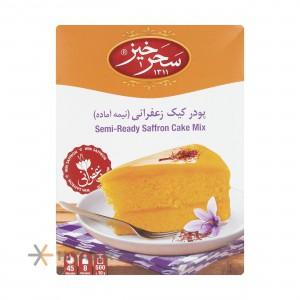 Sahar khiz Saffron Cake Powder 500 g