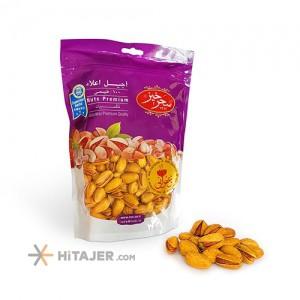 Sahar khiz Saffron Pistachio 450 g