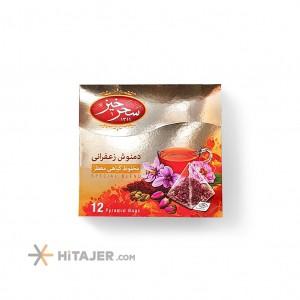 Sahar khiz Saffron Herbal Infusion 24 g