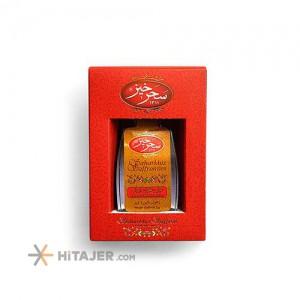 Sahar khiz Negin Saffron, Transparent Jar and Box 2 g