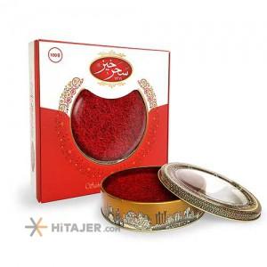 Sahar khiz All Red Saffron, Tin Can and Gift Box 100 g