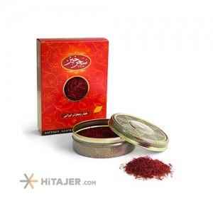 Sahar khiz Negin Saffron, Tin Can and Gift Box 25 g
