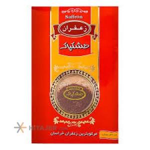 Khoshkpak Sargol saffron 0.5 gr