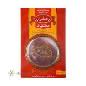 Khoshkpak All Red saffron 3 g