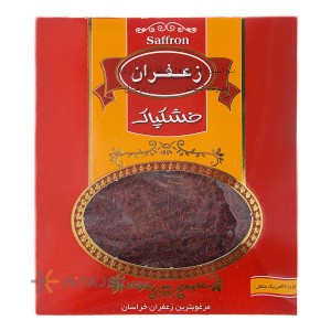 Khoshkpak All Red saffron 1 mithqal