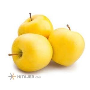 Maragheh Yellow Apple Iran Export Market