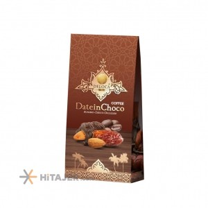 Deloca Date with Almond and chocolate coffee Cover 250 gr