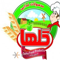 Golha Food Iran Export Market