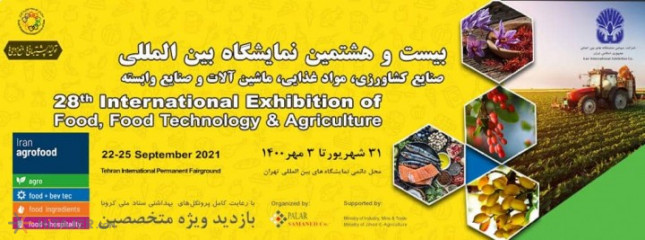28th International Exhibition of Food Food technology and Agriculture