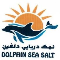 Dolphin Sea Salt بازار صادراتی ایران