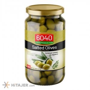 6040 Special Salted Olives 680 gr