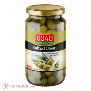 6040 Super Special Salted Olives 680 gr Iran Export Market