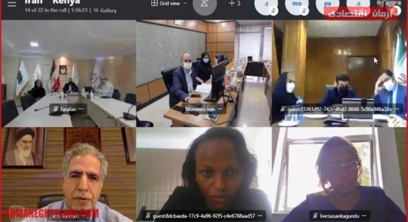 برگزاری جلسه شرکت های ICT کنیا با اتحادیه صادرکنندگان صنعت مخابرات ایران