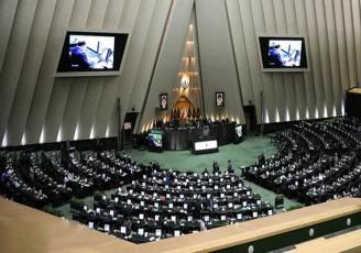 بررسی سوال از وزیر نفت در صحن مجلس
