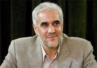 توئیت معنادار مهرعلیزاده برای پیروزی تیم ملی
