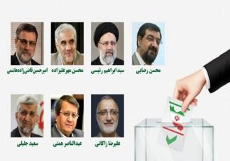 نامزدهای دولت در مناظره چگونه حاضر شدند؟