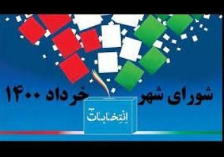 عجیبترین تبلیغ خیابانی انتخابات ۱۴۰۰