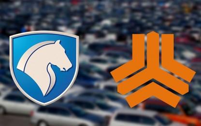 نیک نیوز | پایگاه خبری تحلیلی  خبر مهم درباره پیش فروش های خودرو