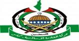 نیک نیوز | پایگاه خبری تحلیلی  افزایش محبوبیت حماس در میان فلسطینیان