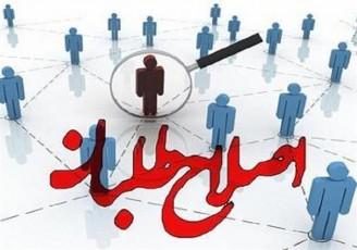 کیهان: اصلاح طلبان فقط ۶درصد رای دارند