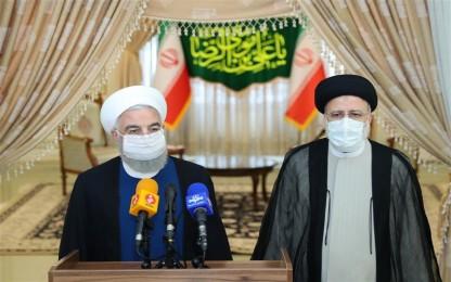نیک نیوز   پایگاه خبری تحلیلی  میراث دولت روحانی برای رئیسی