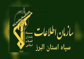 اطلاعات سپاه یک مقام دولتی را دستگیر کرد