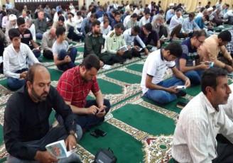 مراسم روز عرفه در تهران ممنوع شد