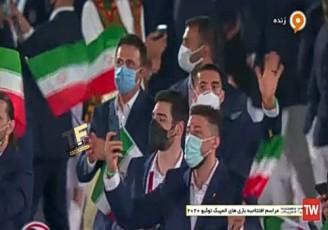 انتقاد شدید کاربران از بی نظمی در رژه کاروان ایران