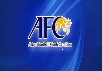 زخم کاری کنفدراسیون فوتبال آسیا در حق ایران!