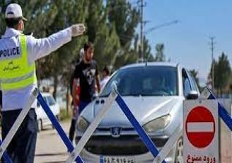 ممنوعیت صدور مجوز تردد برای خودرو