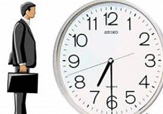 تغییر ساعت کاری ادارات از اول شهریور