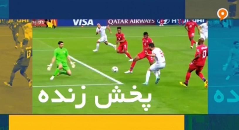 جدول پخش زنده فوتبال و مسابقات لیگ قهرمانان آسیا از تلویزیون
