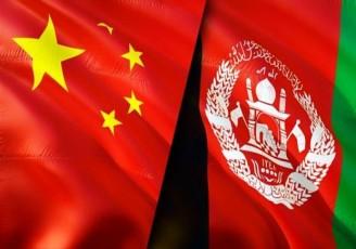 وعده کمک چین به طالبان