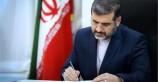 نیک نیوز | پایگاه خبری تحلیلی  صدور دو حکم جدید از سوی وزیر ارشاد