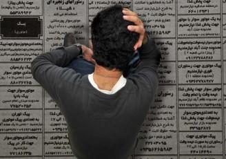 ۳۸.۸ درصد از بیکاران کشور، فارغالتحصیل دانشگاهی هستند