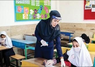 جزییات بازگشایی مدارس در آبان 1400