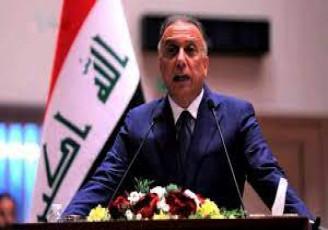 واکنش الکاظمی به اعتراضات گسترده در عراق