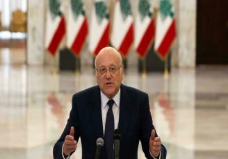 نخستوزیر لبنان وارد بغداد شد