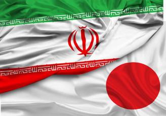ژاپن هم به کمک ایران آمد