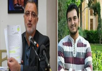 جنجال انتصاب داماد زاکانی در شهرداری تهران