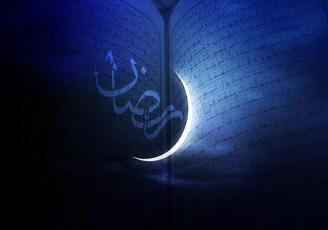 ستاد استهلال اعلام کرد: چهارشنبه روز اول ماه رمضان| چگونگی تشخیص روز اول ماه رمضان از سوی ستاد استهلال