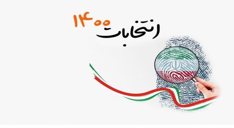 این ۲۵ نفر رسما کاندیدای انتخابات ۱۴۰۰ شدند+ اسامی