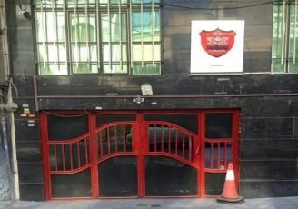 سند ساختمان باشگاه پرسپولیس آزاد شد