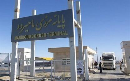 نیک نیوز | پایگاه خبری تحلیلی  افزایش ۲۰۰ درصدی صادرات از مرز ماهیرود در فروردین ماه