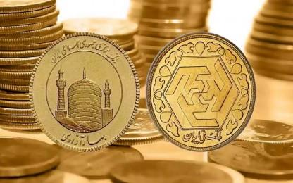 نیک نیوز | پایگاه خبری تحلیلی  رشد چشمگیر قیمت سکه و طلا در بازار