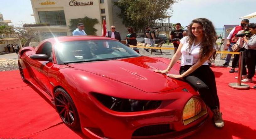 رونمایی از نخستین خودروی لبنان