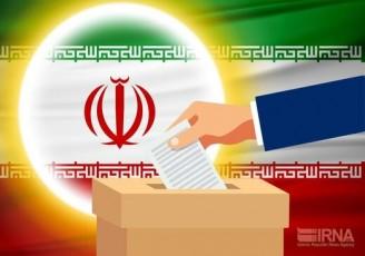 تأیید صلاحیت ۵۶۰ داوطلب انتخابات میاندورهای مجلس در تهران